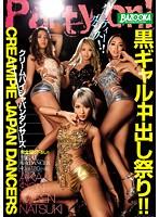 黒ギャル中出し祭り!!CREAMPIE JAPAN DANCERS AIKA 上原花恋 藤本紫媛 長谷川夏樹