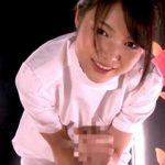 【淫語手コキ抜き】ロリ痴女エステ嬢が笑顔で焦らして金玉パンパンチンポを責めまくる(碧しの(篠めぐみ))