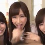 【ハーレムフェラ抜き】美少女3姉妹が嬉しそうに交代しながらチンポも金玉も舐めまくる(葵,天使もえ,小島みなみ)
