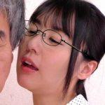 【手コキ射精】ロリ痴女が耳元で囁きながらドMオヤジを翻弄(つぼみ)