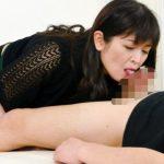 【おばさんデリヘル嬢】目隠し男のチンポからアナルまで舐めまくる熟女(山口寿恵)