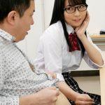 【手コキ射精】講義中に痴女JKが隣に座ってる男のチンポをこっそりシコシコ(枢木あおい)